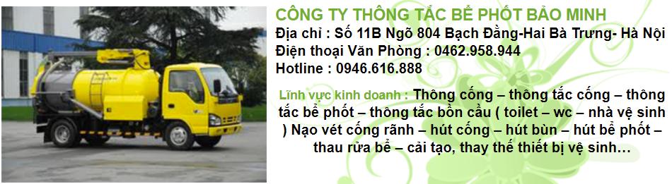 công ty thông tắc cống Bảo Minh